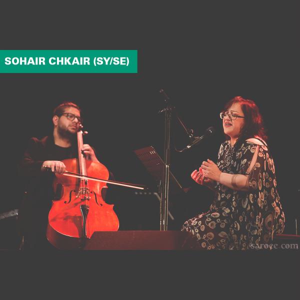 Sohair Chkair